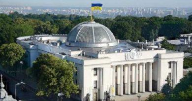 Рада отменит депутатскую неприкосновенность 3 сентября