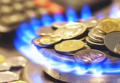 Компания харьковского экс-чиновника нажилась на поставках газа в Херсонской области