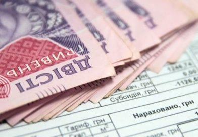 У Кабміні розповіли про нові правила видачі субсидій