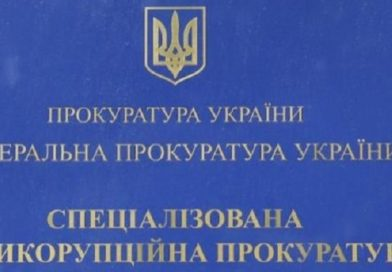 Нардепов заподозрили во взяточничестве: САП начала расследование