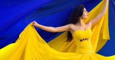 Стих про Украину. Смотреть всем (видео)