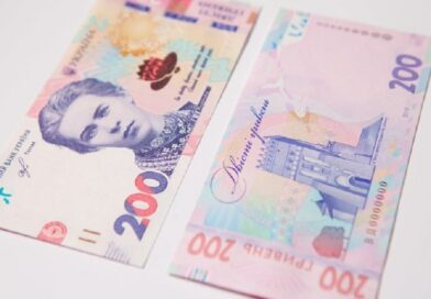 Цього тижня в обіг вводять оновлену банкноту 200 гривень