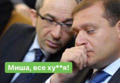Кернес прокомментировал выдвижение в мэры Добкина