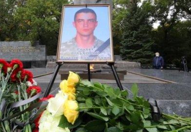 У Харкові прощалися з одним із курсантів, загиблих у авіакатастрофі під Чугуєвом