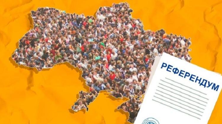 законопроект о референдуме