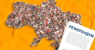 законопроект про референдум