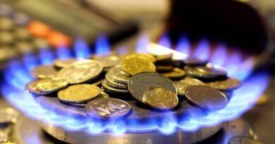 тариф на розподілу природного газу