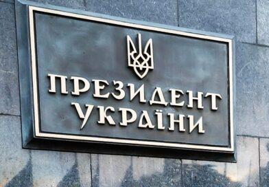 Депутати Донецької селищної ради направили звернення Володимиру Зеленському