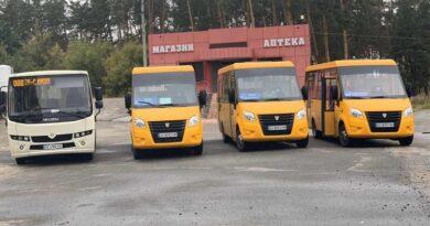 Автотранспортне підприємство