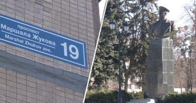 Проспекту Жукова в Харькове вновь вернули его название