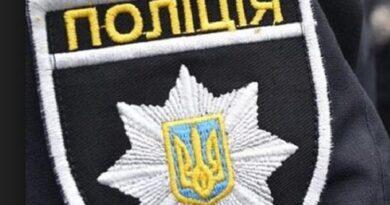 Полицейские нашли пропавшую в Залимане пенсионерку