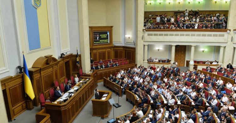 законопроект о принудительном отселении россиян