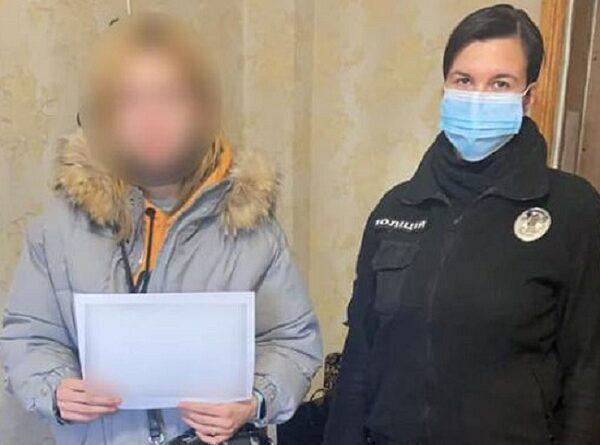 Полицейские Балаклеи