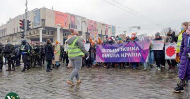 Марш женской солидарности