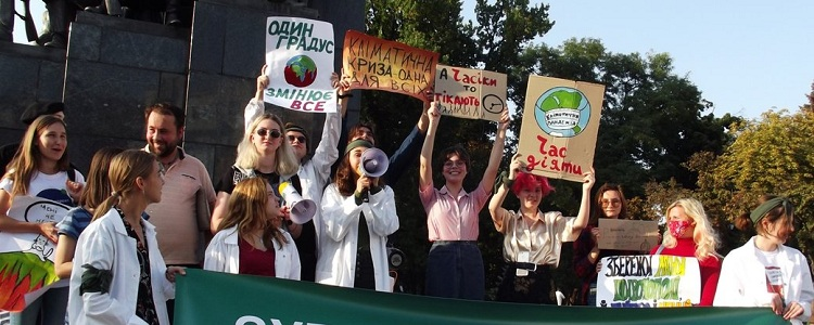 глобальной климатической забастовке