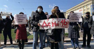 працівники харківських театрів вийшли на мітинг