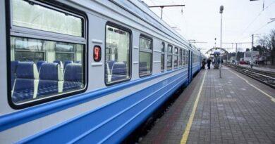 Електропоїзд Харків-Костянтинівка