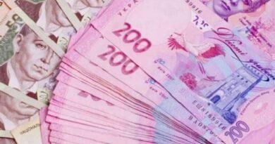 отдала мошенникам 200 тыс. грн