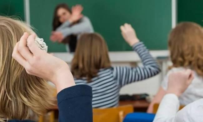штрафувати за образу вчителя