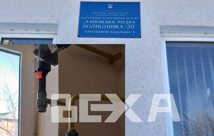 Харківська поліклініка залишилася без опалення