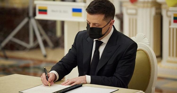 Зеленський підписав указ