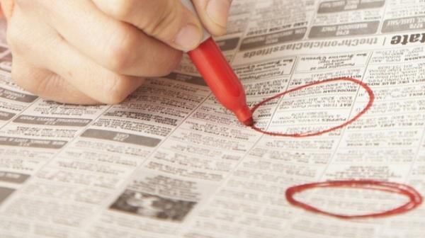 Газета 7 Дней Балаклея
