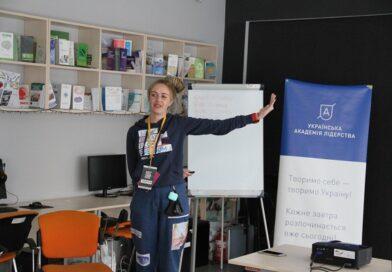 Студенти Української академії лідерства навчать школярів Харківщини медіаграмотності