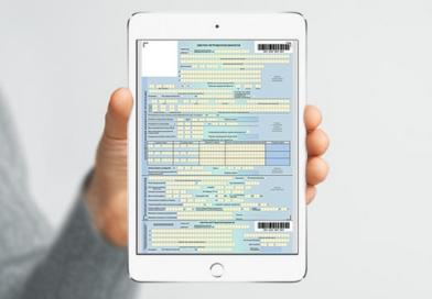 Роз'яснення щодо впровадження електронної форми листків непрацездатності