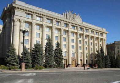 Заступнику голови Харківської обласної ради повідомлено про підозру в хабарництві