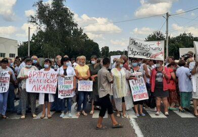 На Харківщині медики перекрили трасу через борги по заробітній платі